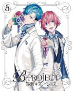 B - PROJECT Kodou Ambitious - Character Song CD 4 OST