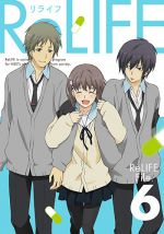 ReLIFE - Bonus CD Vol.6 Drama CD2 OST