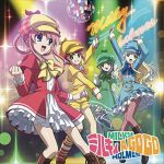 Detective Opera Milky Holmes TD - OP Single - MILKY A GO GO OST