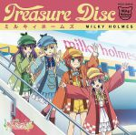 Detective Opera Milky Holmes TD - Insert Song Album : Treasure Disc OST