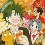 Ueki no Hosoku - The Law of Song Collection OST