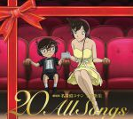 "Detective Conan - Theatrical Anime : Main Theme Song Collection ""20"" All Songs OST"