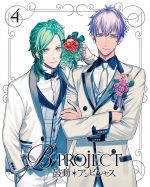 B - PROJECT Kodou Ambitious - Character Song CD 3 OST