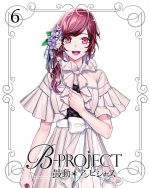 B - PROJECT Kodou Ambitious - Character Song CD 5 OST