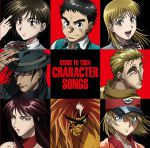 Ushio to Tora - Character Songs OST