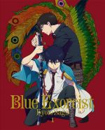 Ao no Exorcist : Kyoto Fujouou Hen - Original Drama CD 1 OST