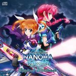 Mahou Shoujo Lyrical Nanoha Reflection OST