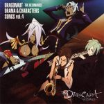 Dragonaut : The Resonance - Drama & Characters Songs Vol.4 OST