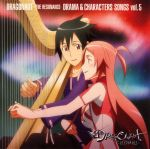 Dragonaut : The Resonance - Drama & Characters Songs Vol.5 OST