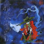 Queen Emeraldas - Single - Dead Wood Spiritual OST