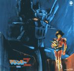 Mazinger Z - TV Original BGM Collection OST