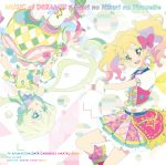 Aikatsu Stars! 2 - OP2 & ED2 Single - MUSIC of DREAM!!!/Mori no Hikari no Pirouette OST