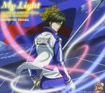 "Prince of Tennis - My Light ""The Best Of Kunimitsu Tezuka Singles Collection"" OST"
