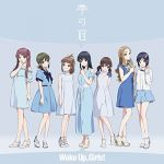 Wake Up, Girls! Shinshou - ED Single - Shizuku no Kanmuri OST