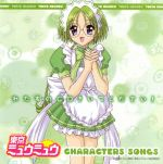 Tokyo Mew Mew - Character Songs : Lettuce Midorikawa OST