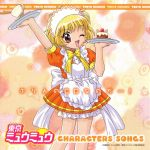 Tokyo Mew Mew - Character Songs : Pudding Fong OST