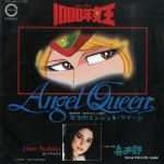 Queen Millennia Movie - ED Single - Angel Queen OST
