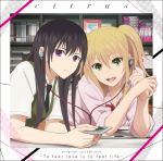 Citrus OST : To fear love is to fear life