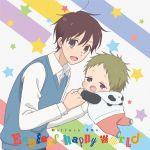 Gakuen Babysitters - OP Single - Endless happy world OST