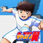 Captain Tsubasa 2018 - ED1 & ED2 Single - Moete Hero OST