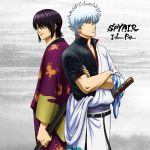 Gintama. Gin no Tamashii hen - OP 2 Single - I Wanna Be... OST