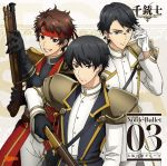 The Thousand Noble Musketeers - Noble Bullet 03 The Siege of Osaka Group OST