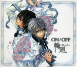 Vampire Knight Guilty - OP Single - Rondo OST