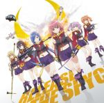 Release The Spyce - OP & ED Single - Spatto! Spy & Spyce / Hide & Seek OST
