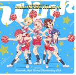 Anima Yell! -  Theme Song Collection -Wink- OST