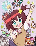 Space Patrol Luluco OST