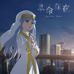 A Certain Magical Index III - ED Single - Kakumei Zenya OST