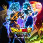 Dragon Ball Super : Broly OST