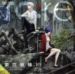 Tokyo Ghoul : re OST