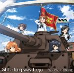 Girls und Panzer 5.1ch Blu-ray Disc BOX - Theme Song Single - Still a long way to go OST