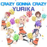 Anima Yell! - Ep 11 Insert Song Single - CRAZY GONNA CRAZY OST