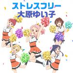 Anima Yell! - Ep 12 Insert Song Single - Stress-Free OST
