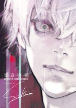 Tokyo Ghoul AUTHENTIC SOUND CHRONICLE Compiled by Sui Ishida OST [Limited Edition]