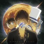 Detective Conan - The Movie 23 : The Fist of Blue Sapphire - Theme Song Single - Blue Sapphire OST