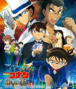 Detective Conan - The Movie 23 : The Fist of Blue Sapphire OST