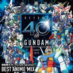 Mobile Suit Gundam - 40th Anniversary Best Anime Mix Vol.1 OST