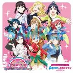 Love Live! Sunshine!! The School Idol Movie : Over the Rainbow - Aqours no Otomari Plan ~Italy-hen~ OST