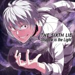 A Certain Scientific Accelerator - OP1 Single - Shadow is the Light OST