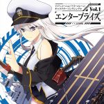 Azur Lane THE ANIMATION - Character Song Single VOL.01 : Enterprise​ OST