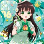 Is the order a rabbit?? - Birthday Song Series 06 : Chiya OST