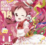 Is the order a rabbit?? - Birthday Song Series 08 : Megu OST
