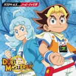 Duel Masters! - ED2 Single - Happy Days OST
