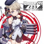 Azur Lane THE ANIMATION - Character Song Single VOL.05 : Z23 OST