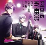Stand My Heroes : Piece of Truth - ED Single - Precious My Heroes OST