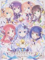 "Gochuumon wa Usagi Desu ka?? - ~Sing For You~ Insert Song Hi-Res Audio DVD-ROM & Mini DJCD ""Mix For You"" OST"