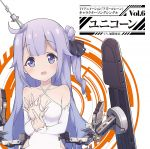 Azur Lane THE ANIMATION - Character Song Single VOL.06 : Unicorn OST